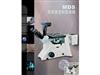 实验室倒置金相显微镜