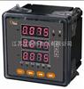 无锡三相电流电压表-无锡三相智能电流电压表OEM