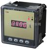 数显仪表价格-数显仪表批发-数显仪表生产厂家-江苏艾斯特