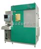 X's-PRO MR300/MR500离线和在线X射线透视检查装置TOSRAY/X'S系列