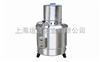 ZLSC-5(重蒸馏)不锈钢电热蒸馏水器