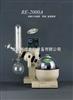 RE-2000A 0.25-2L 自动升降 旋转蒸发仪/RE-2000A 亚荣 旋转蒸发仪