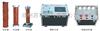 SDBP-2000串聯諧振耐壓試驗裝置