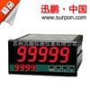 SPA-96BDE深圳直流电能表,直流电度表