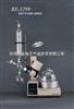 旋轉蒸發器RE-5299 、 0.5-2升、 全透明防護罩,保溫,節能,防爆,防濺,防污染
