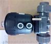 宝德8020型插入式涡轮流量传感器