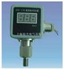 VIB-15DVIB-15D数显振動變送器
