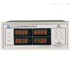 SN/PS93-40A数字多功能功率测试仪  单/三相交流检测仪