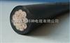 HO7 RN-F高柔韧性橡胶电缆