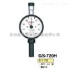 GS-720H日本TECLOCK得乐GS-720H长爪硬度计