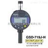 GSD-719J-H日本TECLOCK得乐数显长脚硬度计GSD-719J-H