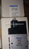FESTO电磁阀CPE24-M3H系列常开型特点