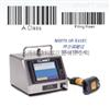 CI-150/450/750/1050條形碼讀取器
