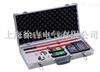 SUTE9000B全智能无线核相器价格优惠