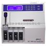 硝酸盐离子分析仪