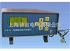 VIB-4a电脑振动噪声测量仪