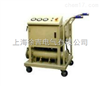 燃油、輕質潤滑油專用濾油機TYB-A-100