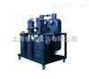 润滑油专用滤油机SMA-300