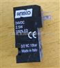 低价销售意大利AMISCO电磁阀线圈