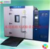 东莞专注生产步入式恒温恒湿试验室,步入式恒温恒湿试验室供应商