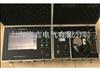 ST-2000型彩色液晶电缆故障测试仪