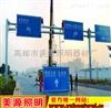 F标志杆 双F交通道路标志牌杆