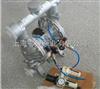 QBY型气动粉末泵气动干粉泵