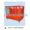 SG7Q-8-100型SF6回收裝置 廠家直銷
