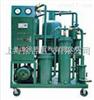 QZF废润滑油再生蒸馏成套设备