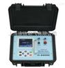 HDWG-501SF6氣體紅外激光定量檢漏儀廠家直銷