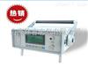 HDSP-500SF6氣體純度分析儀廠家直銷