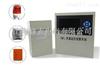 HDXJ-L4SF6氣體環境在線監控報警系統廠家直銷