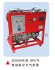 SG2045A型SF6氣體抽真空充氣裝置
