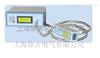SGLD-Ⅴ型SF6紅外定量檢漏儀