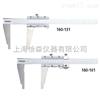 游标卡尺(带有圆弧刃量爪和微调功能)160系列