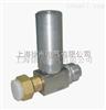 CXPWZ型SF6微水、密度在线监控系统