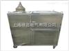 HNPSF6-JR型SF6鋼瓶加熱稱重補氣裝置