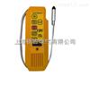 CPSLS790B型SF6定性检漏仪