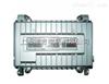 SZX-20 在线SF6微水、密度监测系统