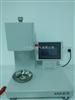 XNR-400C熔融指数仪厂家