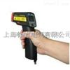 EC 150系列便攜式紅外測溫儀