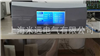 DSC-100L差示扫描量热仪价格