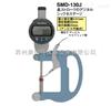 SMD-130J日本TECLOCK得乐标准数字厚度计SMD-130J厚度仪