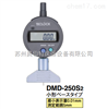 DMD-250S2日本TECLOCK得乐电子深度计DMD-250S2