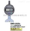 DMD-252S2日本TECLOCK得乐数显深度计DMD-252S2深度计
