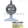 DMD-2100S2日本TECLOCK得乐高精度DMD-2100S2数显深度计