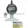 DMD-210J日本TECLOCK得乐深度计数显型DMD-210J
