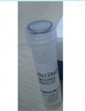 Cellartis Y40410Stem121 抗人類細胞質蛋白的小鼠抗體