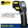 TM750H环境温湿红外测温仪
