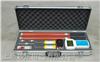 MDWHX-300B无线高压核相仪